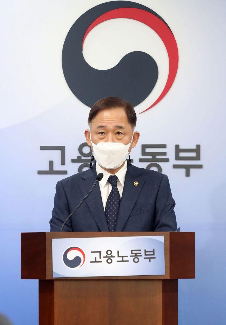 박화진 고용노동부 차관.(이미지 출처=연합뉴스)
