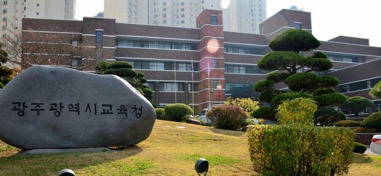 광주교육청, 코로나19 제4차 유행 대비 전체 학교 방역 점검