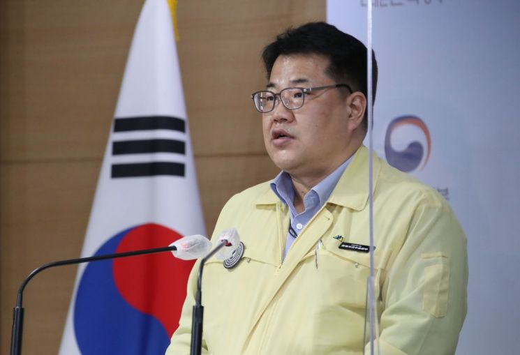 손영래 중앙사고수습본부 사회전략반장 [이미지출처=연합뉴스]