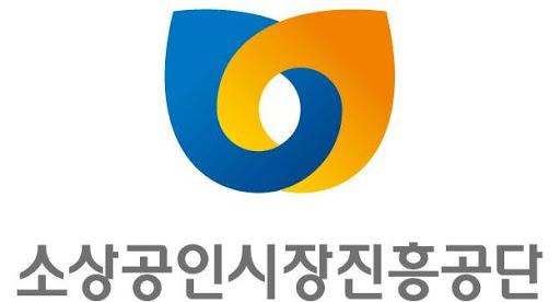 """""""대구 소상공인 디지털화 돕는다""""…소진공-대구TP, 업무협약"""