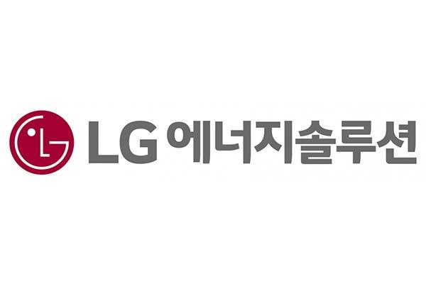 [IPO 돋보기] '몸값 최고' LG에너지솔루션, 최대 난관은 전기차 화재