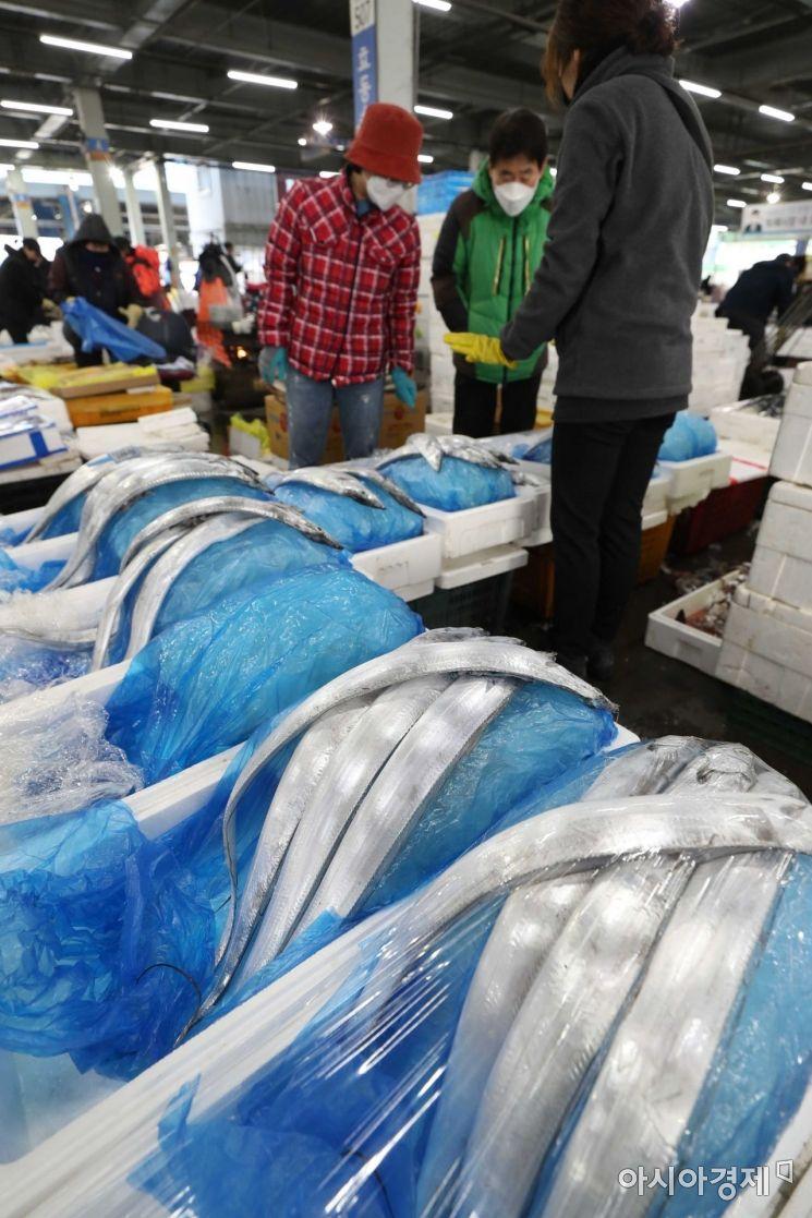 '최대 63% 할인' 수산대전 19일부터 한달간 개최
