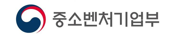 중기부, 소상공인 컨설팅 전문수행기관 모집