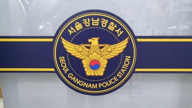 '엘시티 의혹' 이영복 회장 아들, 30억원대 사기 혐의 피소