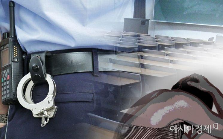 '스파링' 가장해 동급생 폭행한 고교생, 소년법상 최고형 구형