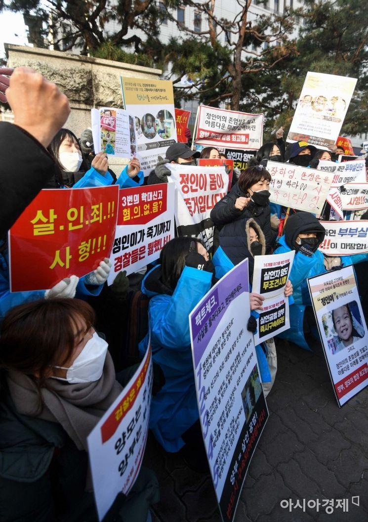 양부모 학대로 숨진 '정인이 사건' 2차 공판이 열리는 17일 서울 양천구 남부지방법원 앞에서 시민들이 양부모 처벌을 촉구하는 시위를 펼치고 있다./강진형 기자aymsdream@