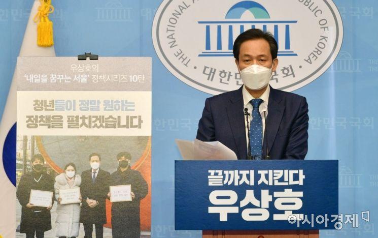 더불어민주당 서울시장 경선후보인 우상호 의원이 18일 국회에서 청년 정책과 관련한 공약을 발표하고 있다.