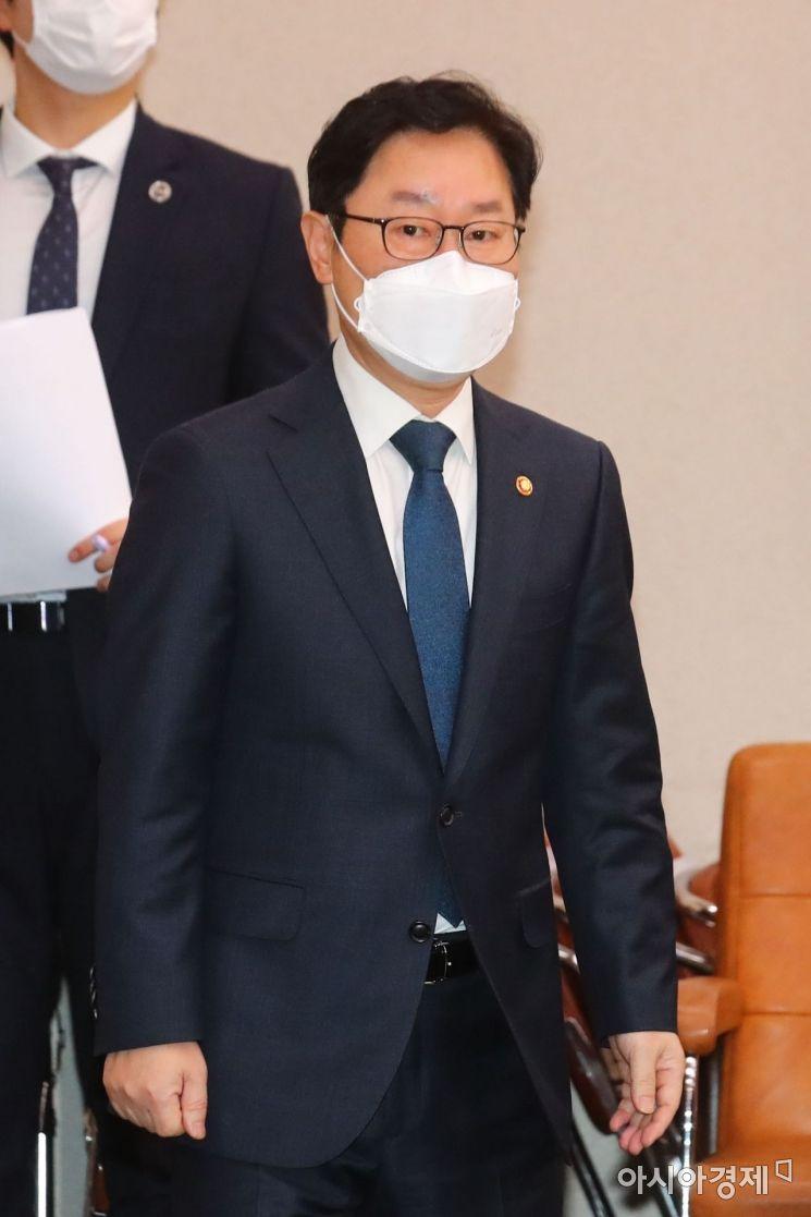 박범계 법무부 장관 /윤동주 기자 doso7@