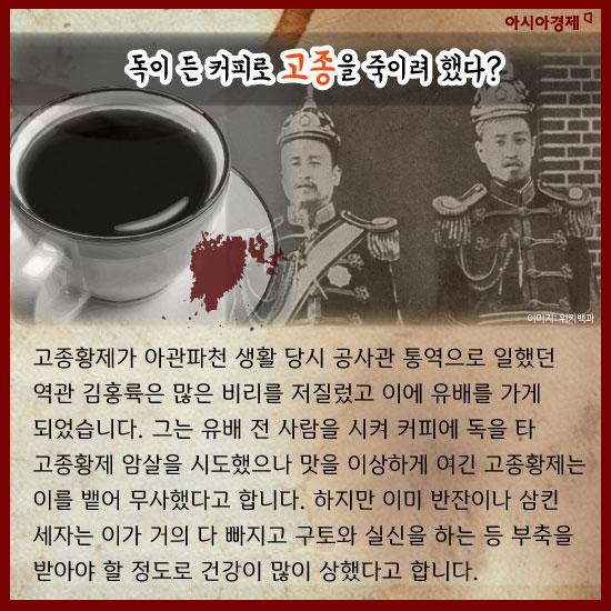 [카드뉴스]오늘 커피는 '설' 풀고 마셔볼까요