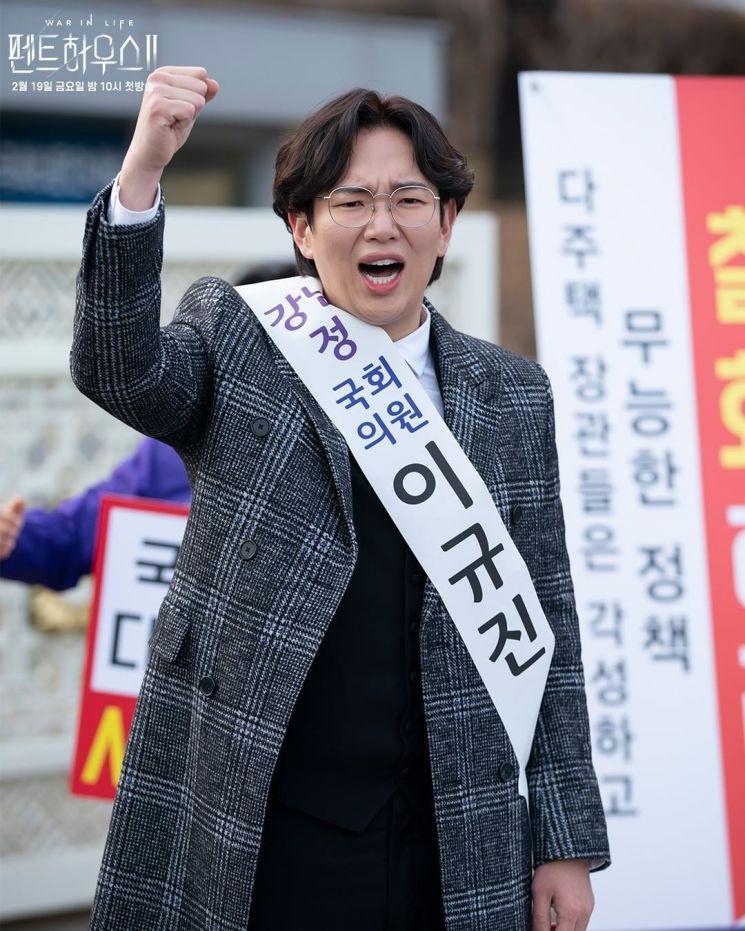 사진=SBS '펜트하우스2' 제공.
