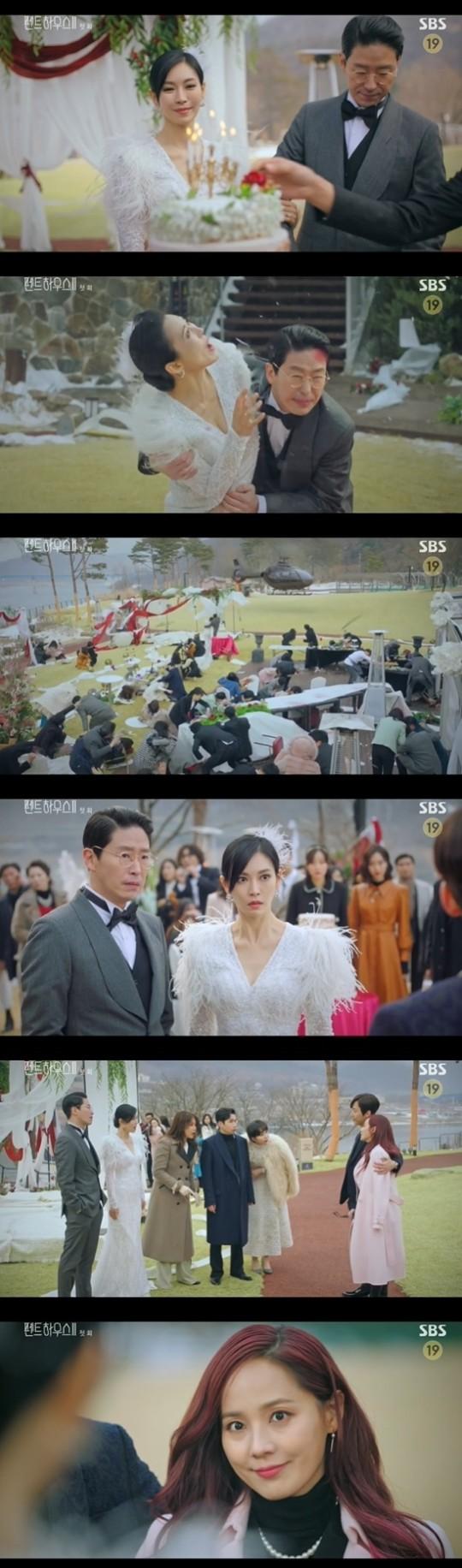 사진= SBS '펜트하우스2' 방송화면 갈무리.