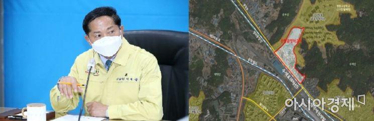 (사진 왼쪽) 이재준 고양시장이 서울시의 은평 공영차고지 개발 계획에 대해 강하게 반발하고 있다. [고양시·서울시 제공]