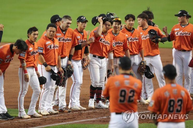 지난해 6월 14일 18연패에서 탈출한 한화 이글스. /사진 =연합뉴스