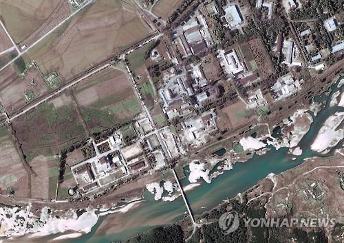 북한 영변 핵시설 단지  [이미지 출처= EPA연합뉴스]