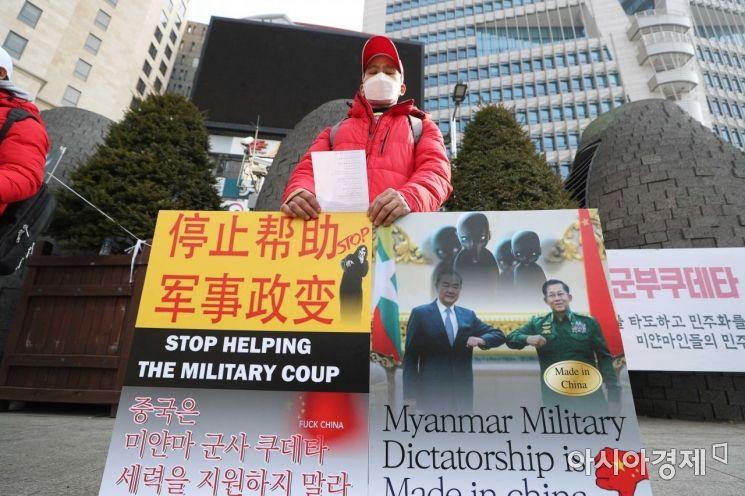 [포토]중국은 미얀마 쿠데타 세력...