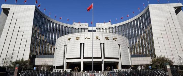 중국 인민은행(사진 = 바이두 캡처)