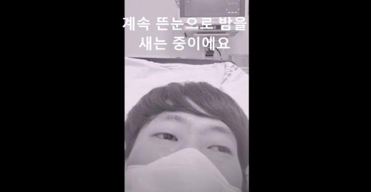 유튜브 채널 '유정호tv'를 운영하는 유정호 씨는 지난 20일 영상을 올려 불안장애로 인한 고통을 호소한 바 있다. / 사진=유튜브 영상 캡처