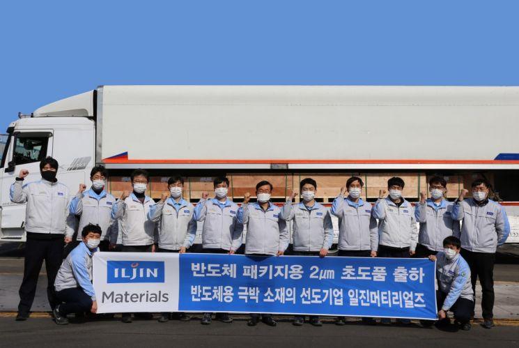 양점식 일진머티리얼즈 대표(가운데)와 임직원들이 반도체용 초극박 초도 출하를 기념했다. [사진 = 일진그룹]