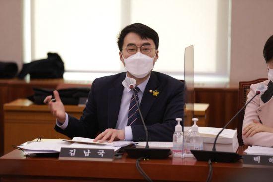 김남국 더불어민주당 의원 / 사진=김남국 의원실