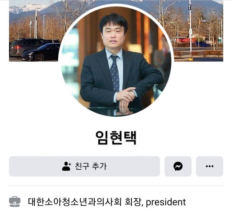 대한의사협회장 출마 임현택, 이재명에 '가정사 막말' 논란