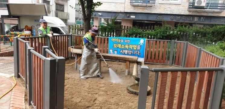 동작구, 어린이 놀이시설 모래바닥재 소독비 60% 지원