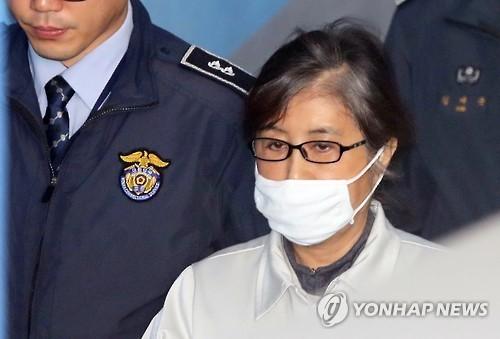 국정농단 사태의 주범인 최서원(개명 전 본명 최순실) 씨./사진=연합뉴스