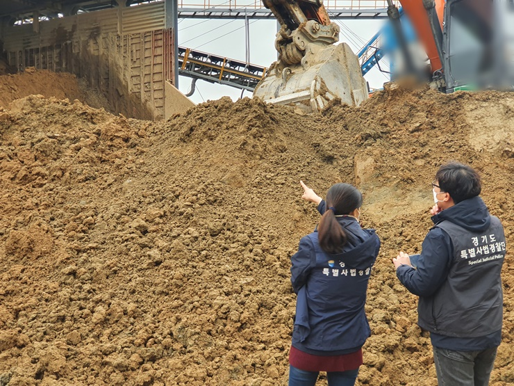 경기 특사경, 건설폐기물 불법처리 '집중단속'