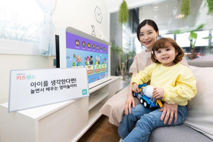 집콕 육아 지친 주부들…IPTV도 영어놀이터 콘텐츠 강화