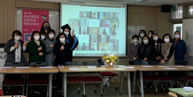 호남대 간호학과 제12회 학위수여식 개최