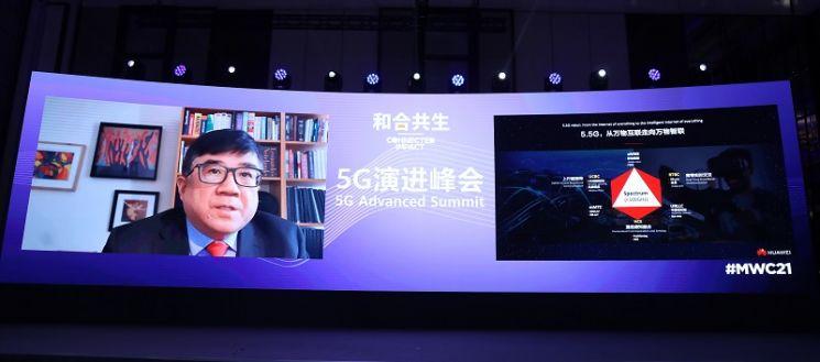 """화웨이 무선CTO """"다양한 산업과 5G 통합…10조달러 신시장 창출"""""""
