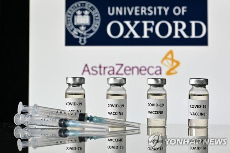 영국 제약기업 아스트라제네카가 옥스퍼드대와 협업해 개발한 백신. / 사진=연합뉴스
