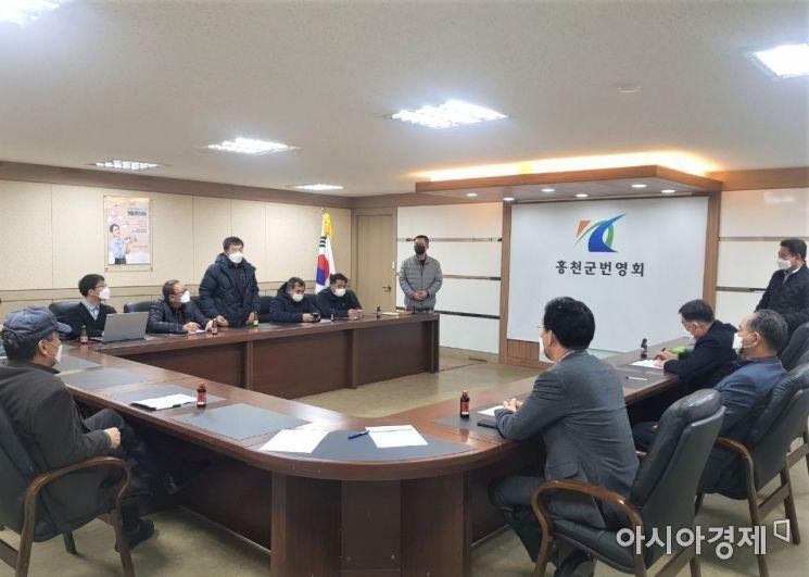 홍천군번영회-홍천송전탑반대대책위원회 간담회 [홍천군 제공]