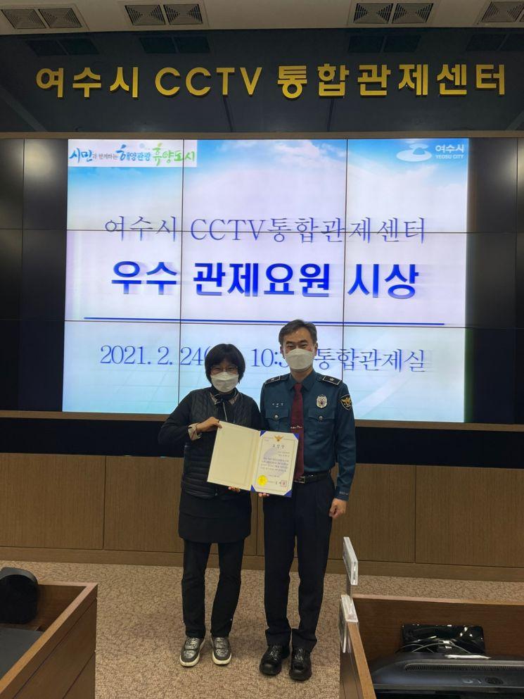 이재영 전남경찰청 자치경찰부장,  여수시 CCTV관제센터요원 표창장 수여