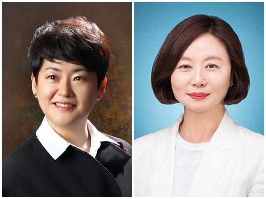 서수경 숙명여대 교수(왼쪽)와 최세정 고려대 교수