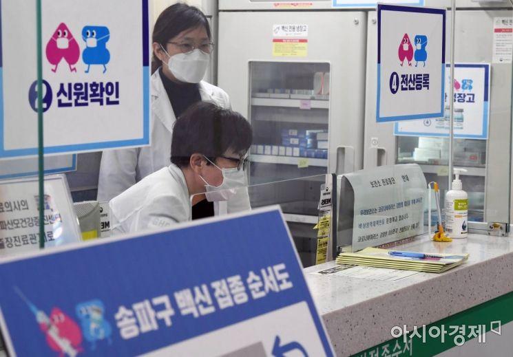 [포토]아스트라제네카 백신 접종 D-1 분주한 보건소