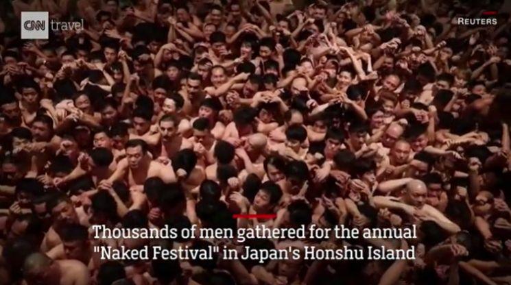'하다카 마쓰리'로 불리는 알몸 축제를 소개하는 CNN 영상/사진 출처=CNN