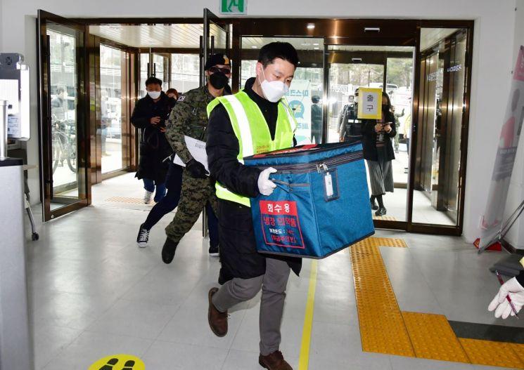 백신수송 담당자가 중랑구보건소로 백신을 옮기고 있는 모습