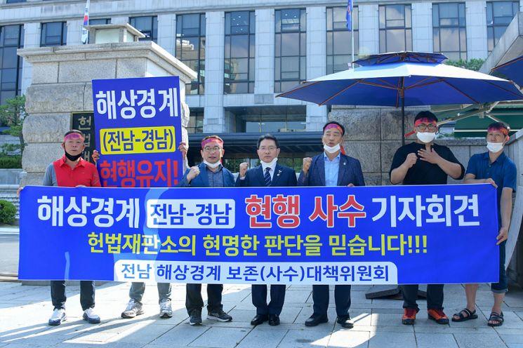 헌법재판소, 현행 해상경계 인정…전남도(여수시) 손 들어줘