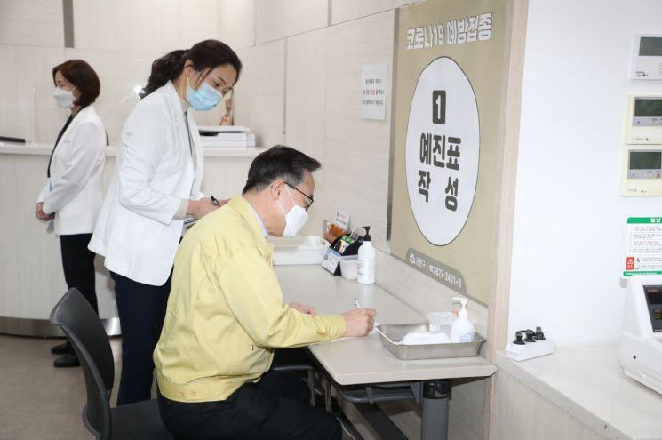 [포토]금천구, 코로나19 백신 예방접종 모의실험