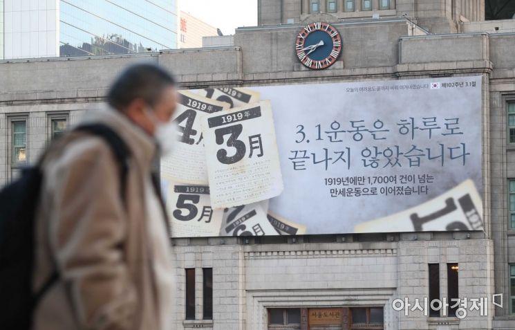 [포토]'1919년 만세운동'