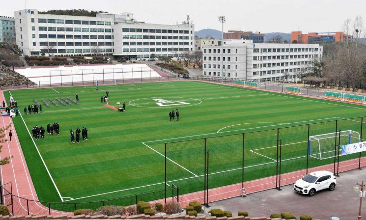 수원시, 경기대 수원캠퍼스에 인조잔디 운동장 조성…3월1일 개방