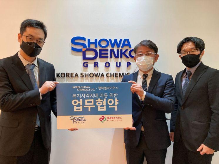 행복얼라이언스-한국소화화학품, 복지사각지대 아동 위한 행복한 동행