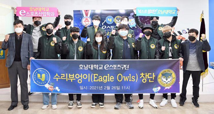 호남대 e스포츠구단 '수리부엉이' 창단…관련 업계 활성화 마중물
