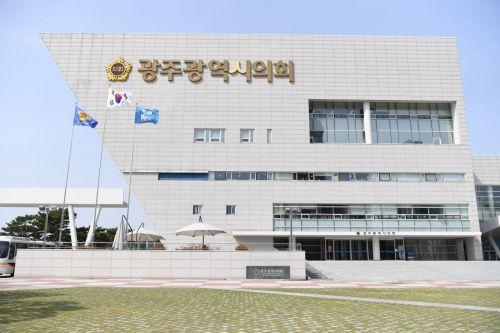 광주시의회, 후쿠시마 원전 오염수 방류 철회 촉구