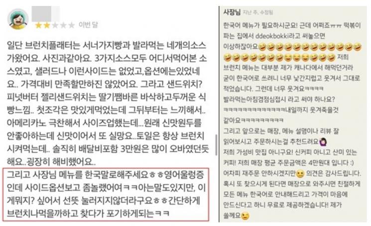 배달 앱 '배달의민족'에서 리뷰를 남긴 고객에게 남긴 가게 측의 답글이 논란을 일으키고 있다. 사진=배달의민족 앱 캡처.