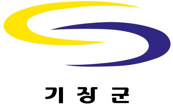 현 부산 기장군 군기.