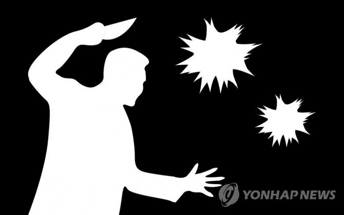 흉기 난동(일러스트)/ 사진= 연합뉴스