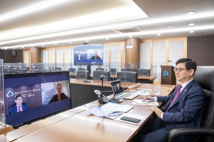 황국현 새마을금고중앙회 지도이사가 2월 25일 서울 강남구 새마을금고중앙회 본부회관에서 유럽협동조합은행협회 화상회의에 참여하고 있다.