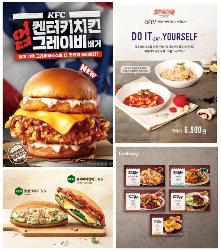 """""""미식 여행 떠나자"""" 해외 유명 음식 내놓는 식품·외식업계"""