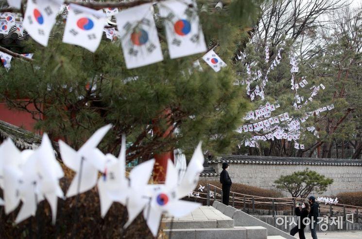 [포토] 효창공원에 걸린 수많은 태극기